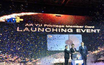 Aryu Privilege Membercard Launching အခမ်းအနားကျင်းပ