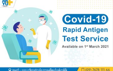 Covid-19 Rapid Antigen Test Service