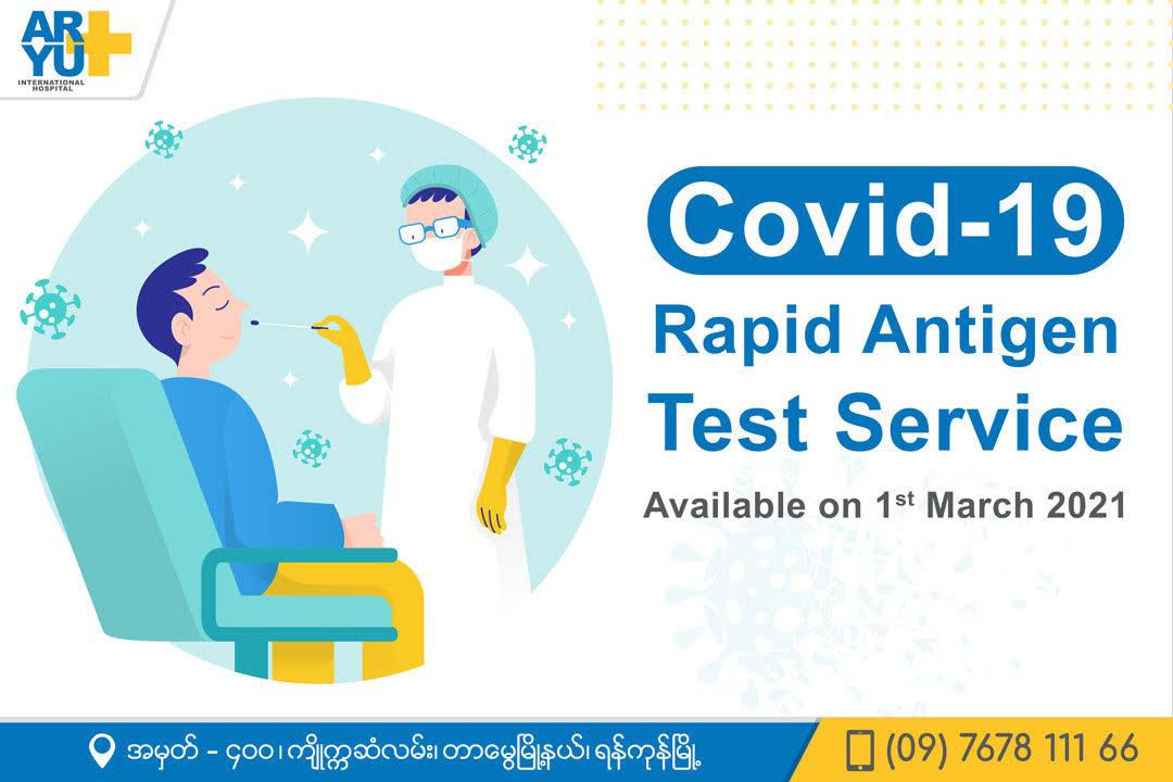 Covid-19 Rapid Antigen Test Service